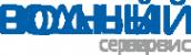 Логотип компании Водный Сервис