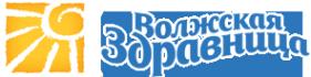 Логотип компании Волжская Здравница