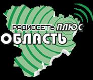 Логотип компании Радиосеть Область плюс