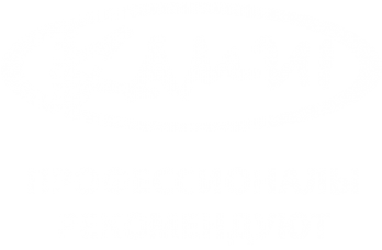 Логотип компании Старт-Маркет 34