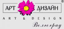 Логотип компании Арт-Дизайн