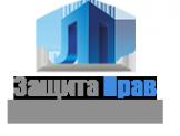 Логотип компании Лига права