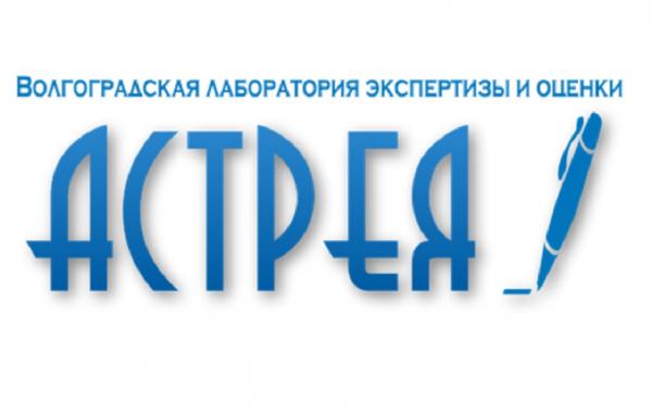 Логотип компании Волгоградская лаборатория экспертизы и оценки