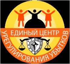 Логотип компании Единый центр урегулирования убытков