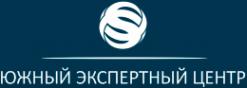 Логотип компании Южный экспертный центр