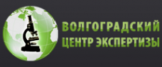 Логотип компании Волгоградский Центр Экспертизы
