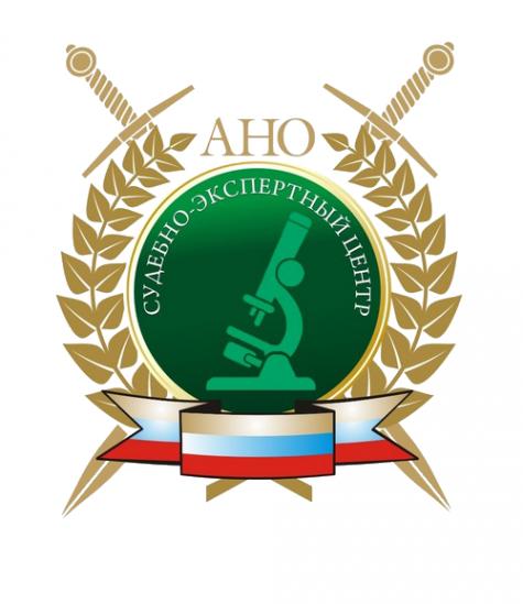 Логотип компании Судебно-экспертный центр