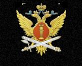 Логотип компании УФСИН России по Волгоградской области