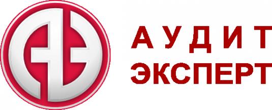 Логотип компании Аудит-Эксперт