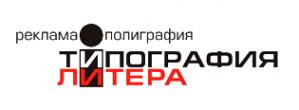 Логотип компании Литера