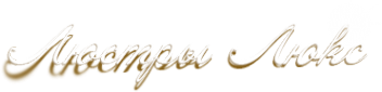 Логотип компании Люстры Люкс