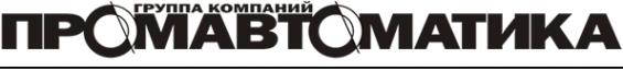 Логотип компании Промавтоматика