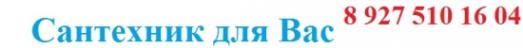 Логотип компании Рекламно-производственная компания