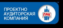 Логотип компании Пак