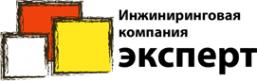 Логотип компании Эксперт