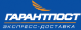 Логотип компании Гарантпост