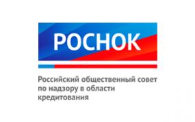 Логотип компании РОСНОК