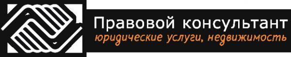 Логотип компании Консультационно-правовое агентство