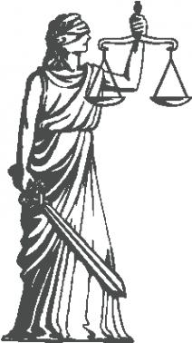 Логотип компании Юридическое сопровождение бизнеса