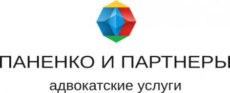 Логотип компании Паненко и партнеры