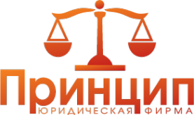 Логотип компании Принцип