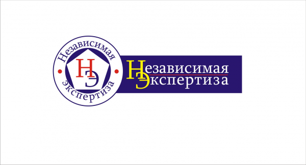 Логотип компании Независимая Экспертиза